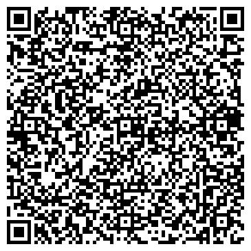 QR-код с контактной информацией организации Тимис Декор, ЧП