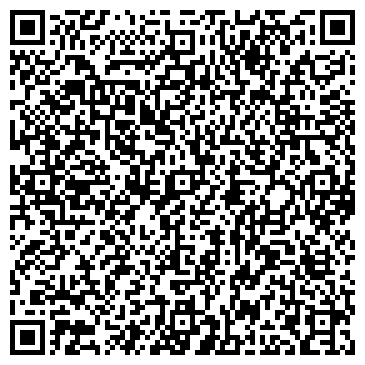 QR-код с контактной информацией организации Химпром, ДП