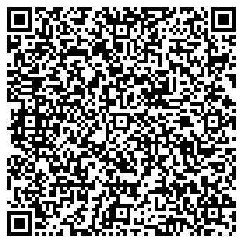 QR-код с контактной информацией организации Спокий, ООО