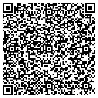 QR-код с контактной информацией организации Инфолекс, ООО