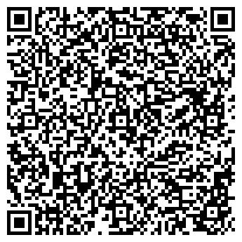 QR-код с контактной информацией организации Экоиталия, ООО