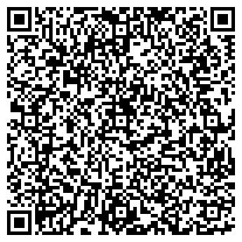 QR-код с контактной информацией организации Wintech, ООО