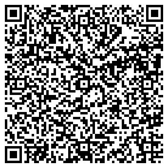 QR-код с контактной информацией организации Чемпион, ТМ