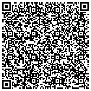 QR-код с контактной информацией организации Юткомплекс, ООО