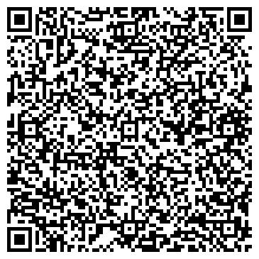 QR-код с контактной информацией организации Химтехника, ЧП