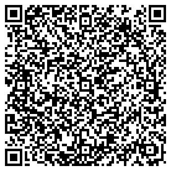 QR-код с контактной информацией организации Аурис Украина, ООО