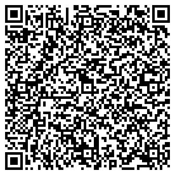 QR-код с контактной информацией организации Век, ООО