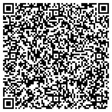QR-код с контактной информацией организации Бастион-БЦ, ЧП