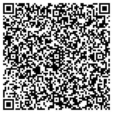 QR-код с контактной информацией организации Да-Трейд, ЧП