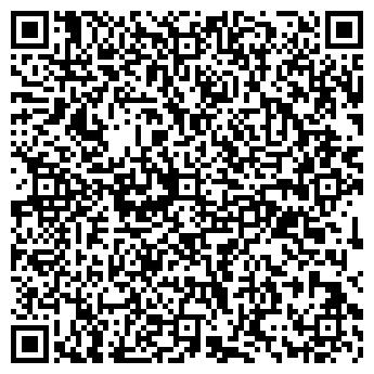 QR-код с контактной информацией организации Политеп, ЧП