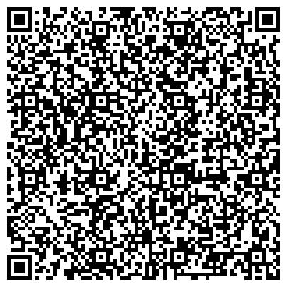 QR-код с контактной информацией организации Дагаз-СОЕ, ЧП (Grandstone)