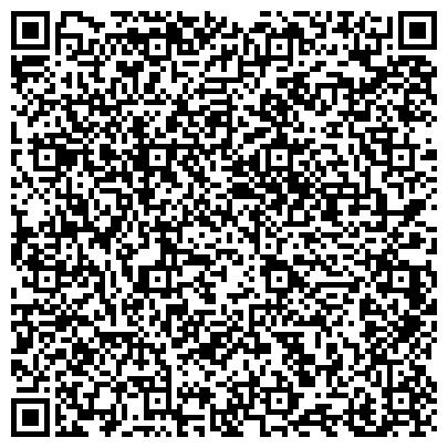 QR-код с контактной информацией организации Криворожский железорудный комбинат, ОАО