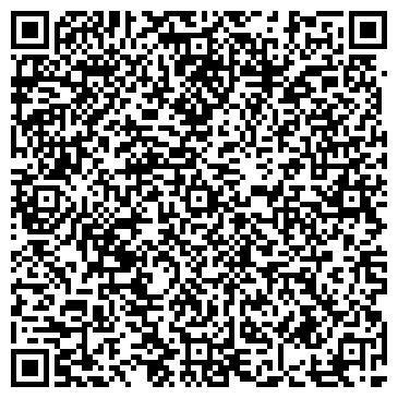 QR-код с контактной информацией организации ВИННИЦКИЙ ТЕХНИЧЕСКИЙ КОЛЛЕДЖ, ГП