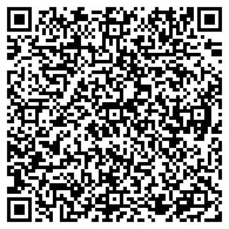 QR-код с контактной информацией организации ПХС+, ООО
