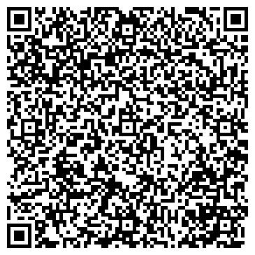 QR-код с контактной информацией организации Престиж-С, ЧП