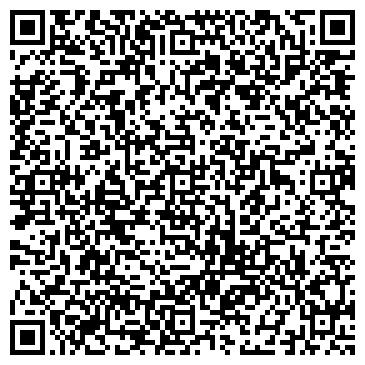 QR-код с контактной информацией организации Тау-Система, ООО