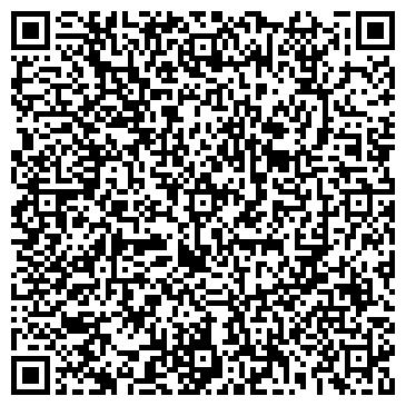 QR-код с контактной информацией организации Олви Компания, ООО