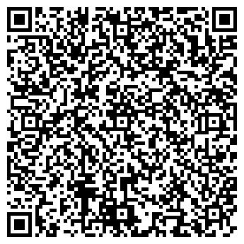 QR-код с контактной информацией организации Карбоснаб, ООО