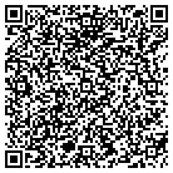 QR-код с контактной информацией организации Практик Плюс, ООО