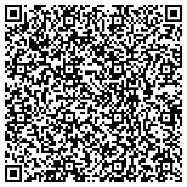 QR-код с контактной информацией организации Хилал Алюминиум Юкрейн, ООО