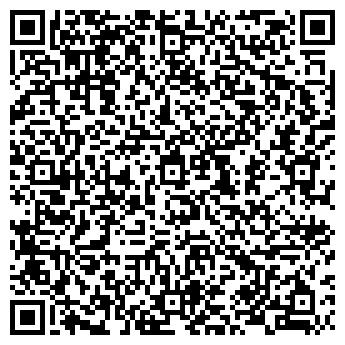 QR-код с контактной информацией организации Ремизов, ЧП
