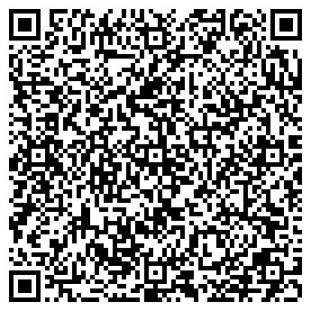 QR-код с контактной информацией организации Морохов А.В., СПД