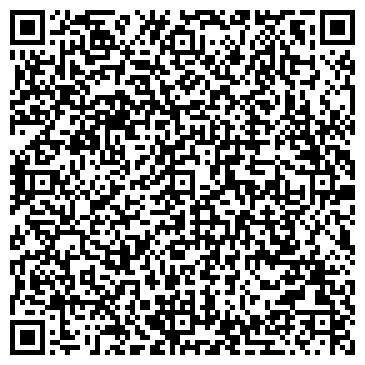 QR-код с контактной информацией организации Азовтранскомплект, ООО