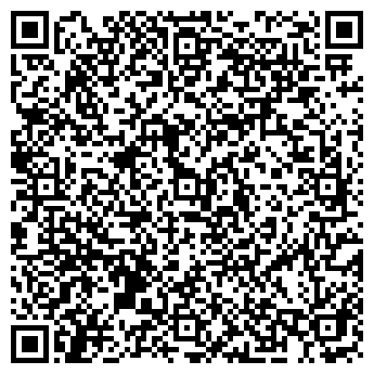 QR-код с контактной информацией организации Элизиум пласт, ООО