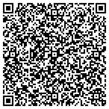 QR-код с контактной информацией организации ООО «Компания «Электромакс», Общество с ограниченной ответственностью