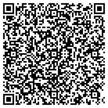 QR-код с контактной информацией организации Доз Декорум, ООО