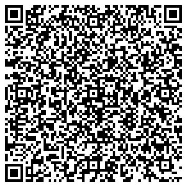 QR-код с контактной информацией организации Опора, ООО