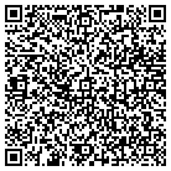 QR-код с контактной информацией организации Центр реза, СПД