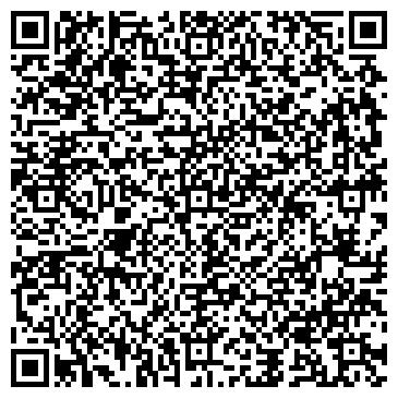 QR-код с контактной информацией организации Общество с ограниченной ответственностью Леоми-Оригинал ООО