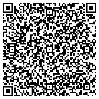 QR-код с контактной информацией организации Вароса, ООО