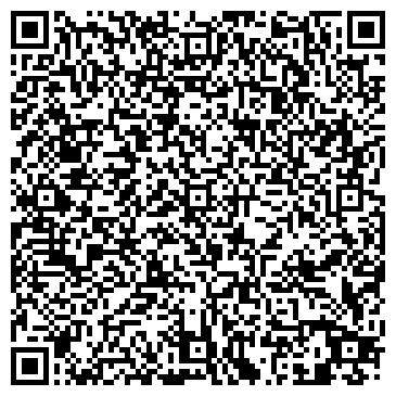 QR-код с контактной информацией организации Теремок, ООО