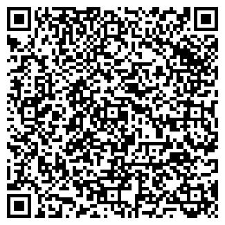 QR-код с контактной информацией организации Моя Дорожка, ООО (ВС Груп ЛТД)