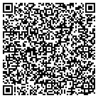 QR-код с контактной информацией организации АВТОКОМФОРТ ЛТД, ООО