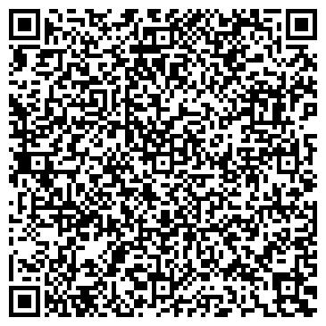 QR-код с контактной информацией организации Общество с ограниченной ответственностью ООО «АМРИТА-СЕРВИС»