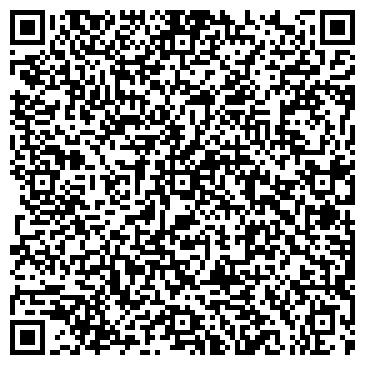 QR-код с контактной информацией организации Лита, ООО