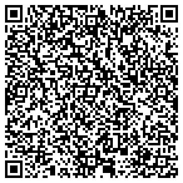QR-код с контактной информацией организации АЛЕФ, УКРАИНСКО-ИЗРАИЛЬСКОЕ СП, ООО