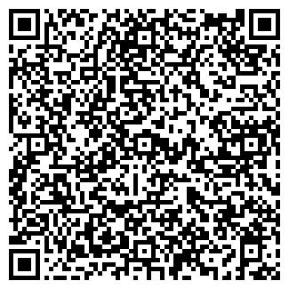 QR-код с контактной информацией организации Новохим Компания, ООО