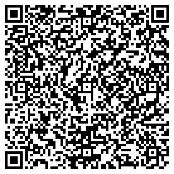 QR-код с контактной информацией организации Элегант-мебель