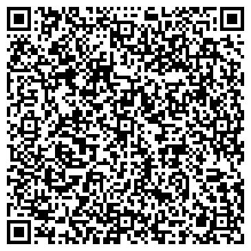 QR-код с контактной информацией организации Влаштуванння Дахів, СПД