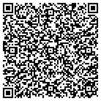 QR-код с контактной информацией организации Лущик, ЧП