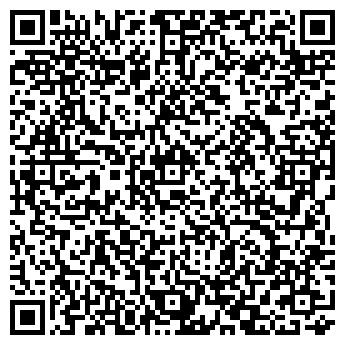 QR-код с контактной информацией организации Скай мед, ООО