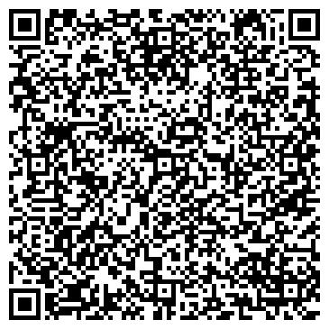 QR-код с контактной информацией организации БРОКБИЗНЕСБАНК, ВИННИЦКИЙ ФИЛИАЛ