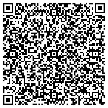 QR-код с контактной информацией организации Глория-сервис, ЧП