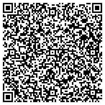 QR-код с контактной информацией организации Kalde (Калде), ООО