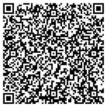 QR-код с контактной информацией организации ТП-Инвест, ООО