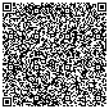 QR-код с контактной информацией организации Торговая группа BIS (Бизнес Информационная Система)